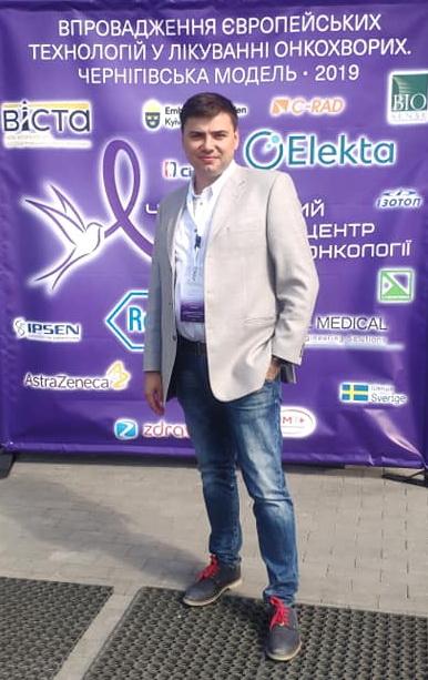 конференция онкологов