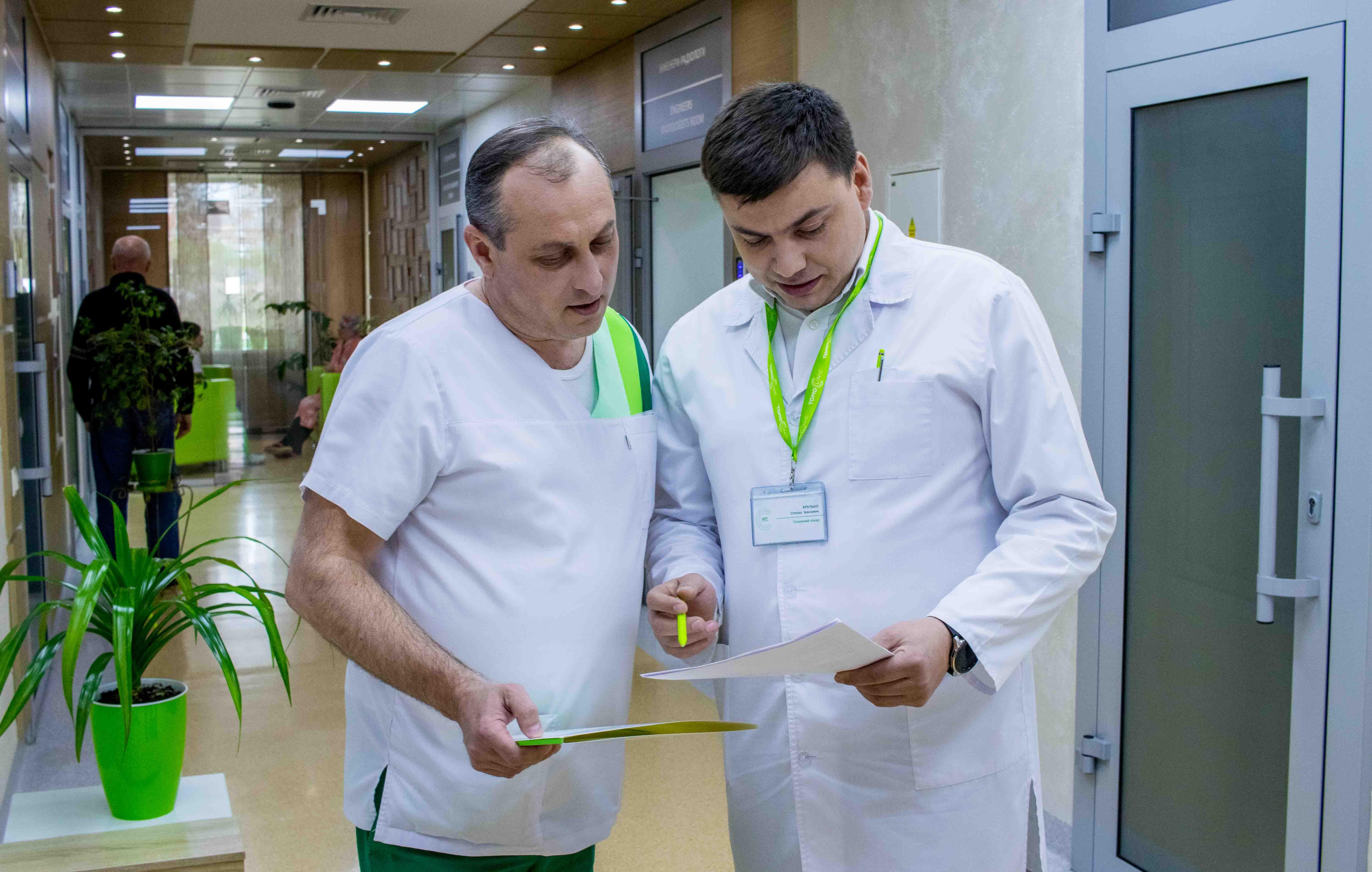 таргетна та імунотерапія