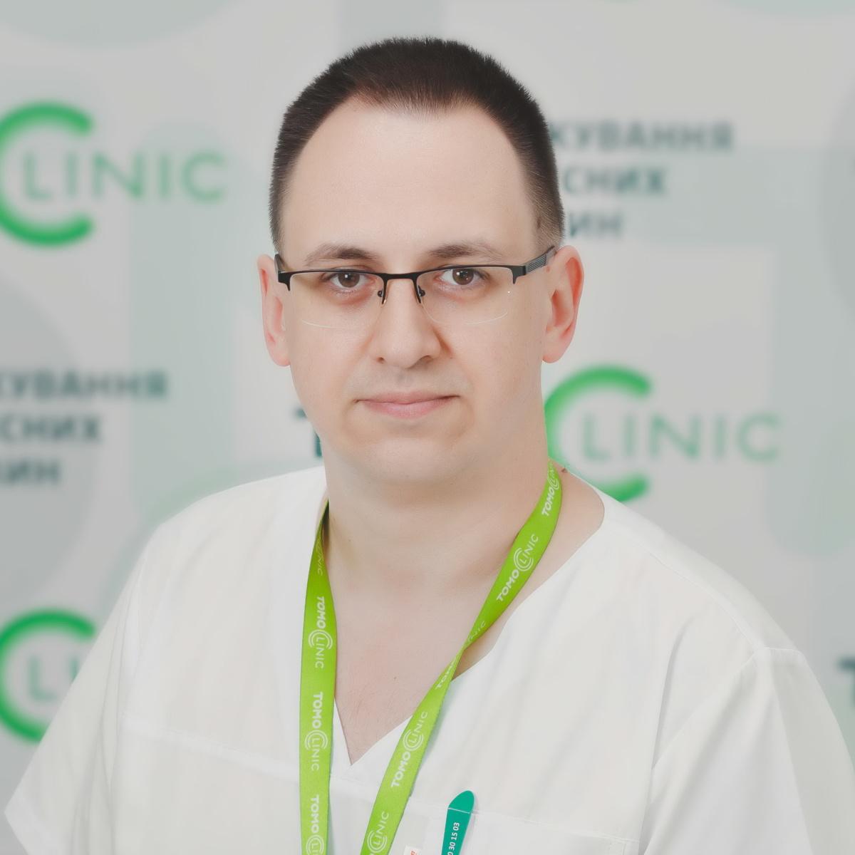 Онкопсихолог Томоклиники