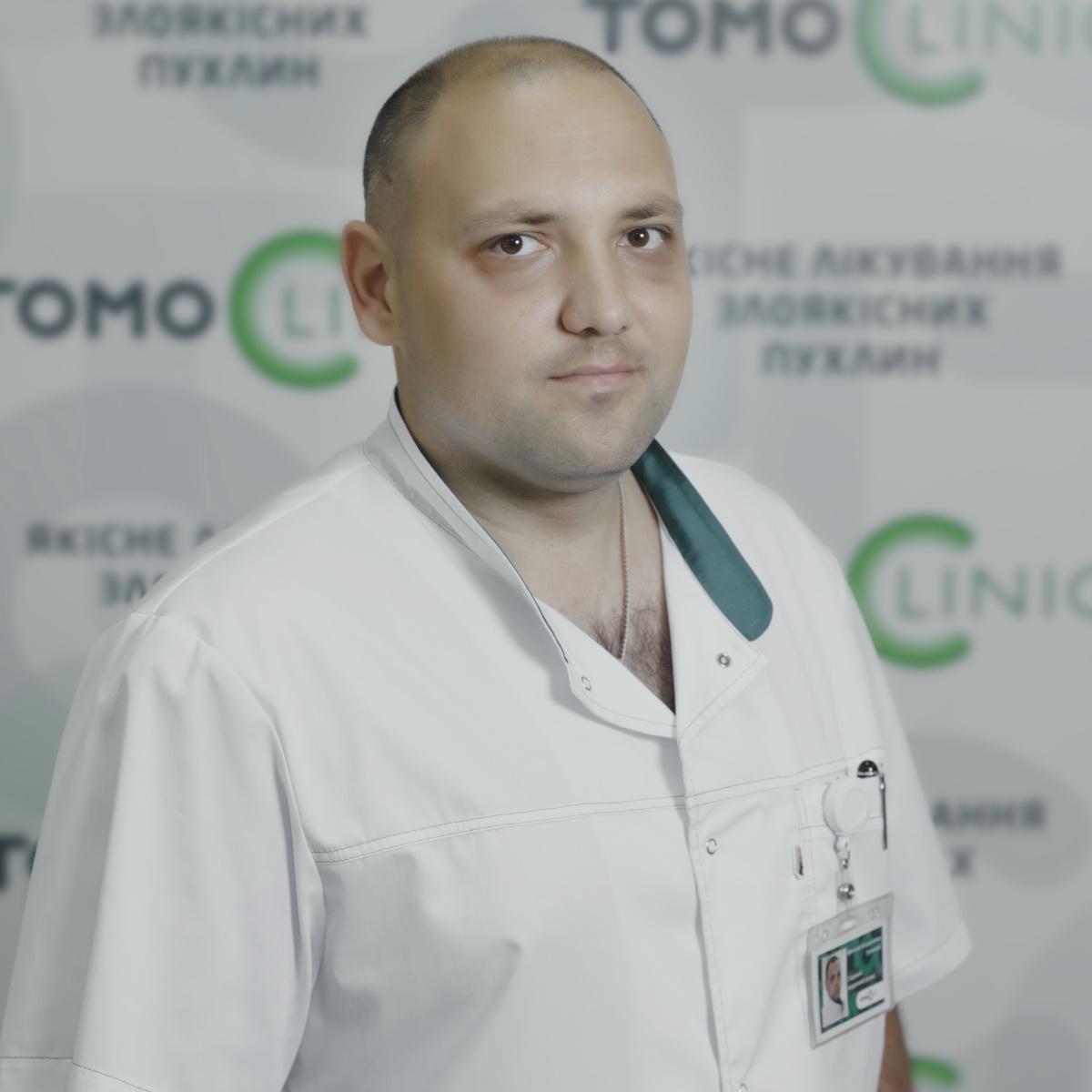Gumenyuk Tomoclinic