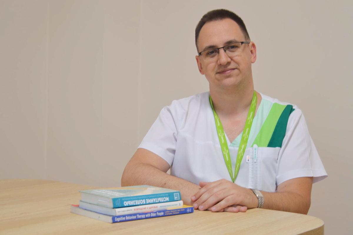 Онкопсихолог Томоклінік