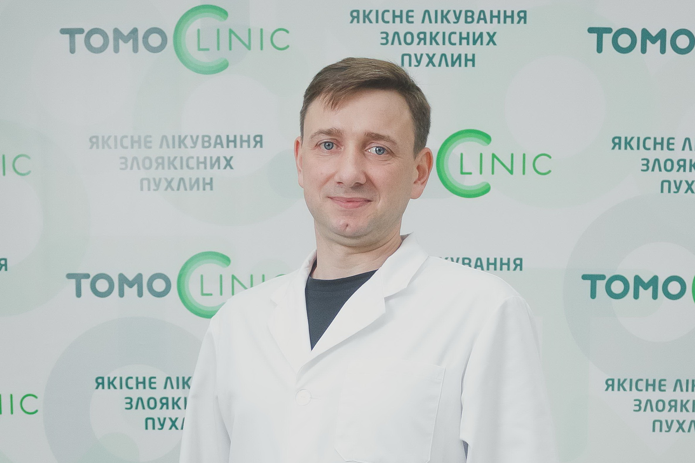 онкология гинекология пандемия
