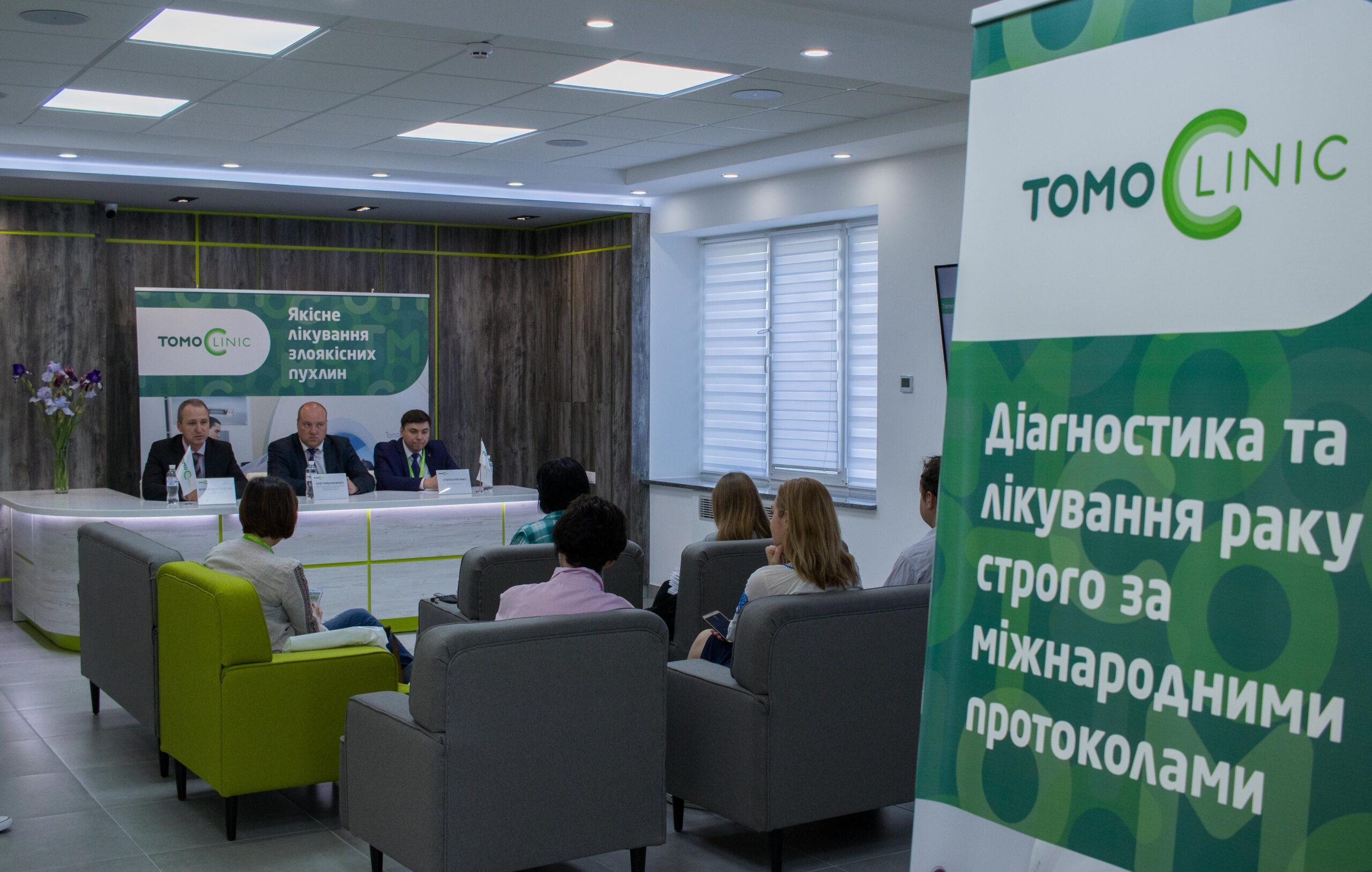 seminari_tomoclinic