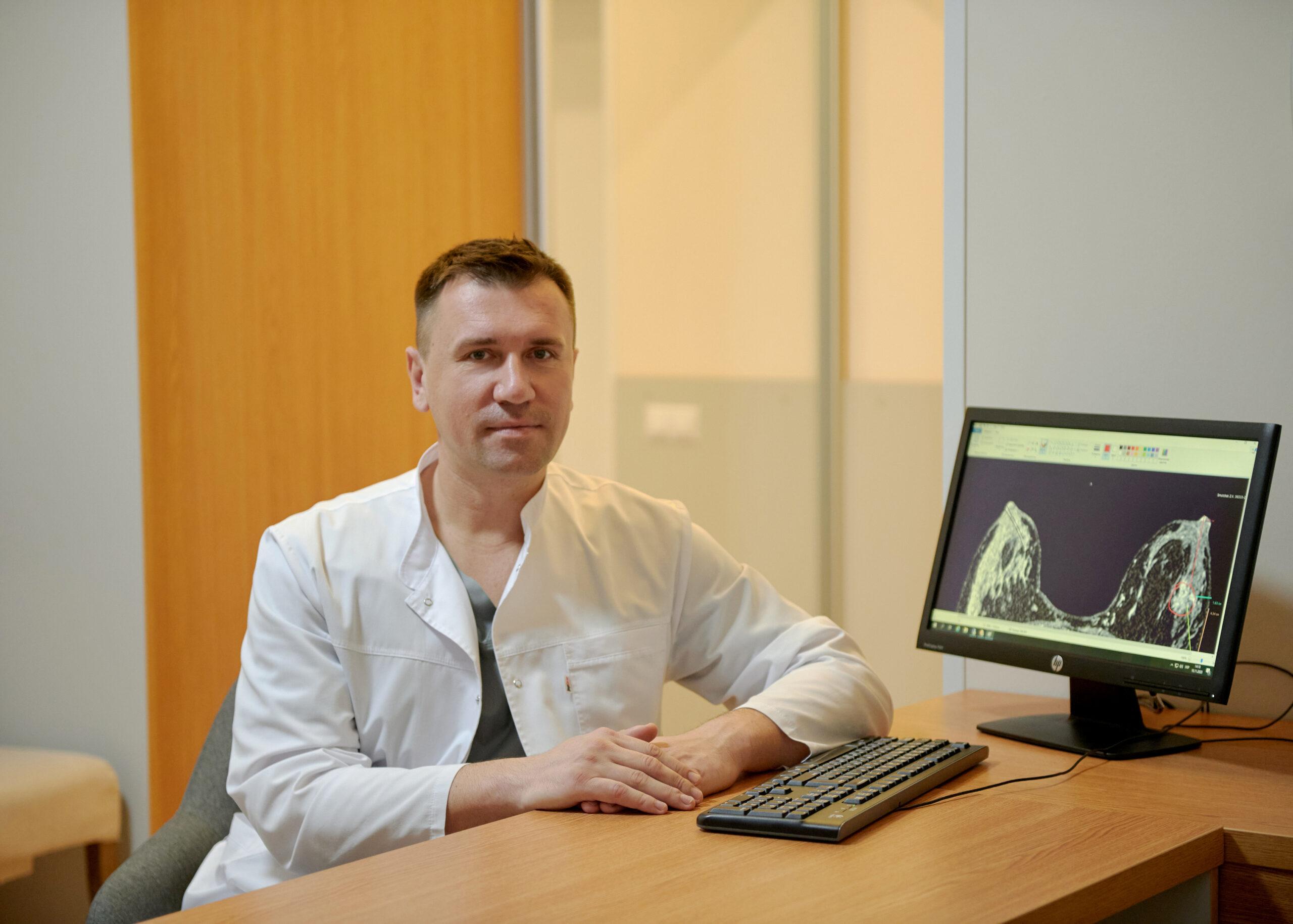 караськов онкопластичний хірург грудей